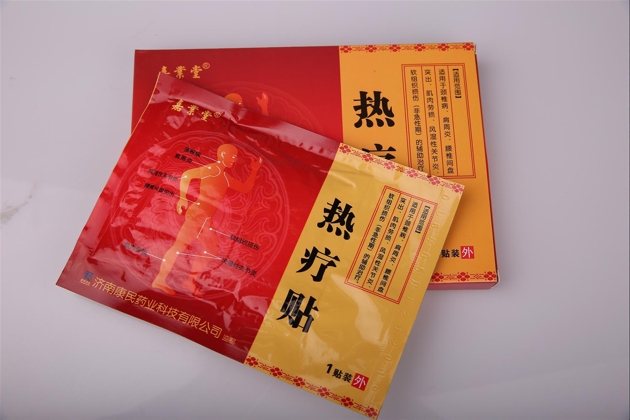 上海止咳贴销售价格