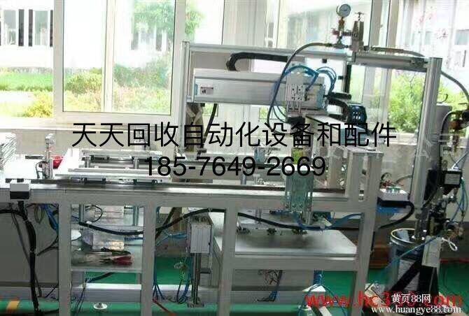 深圳南山区二手设备回收欢迎来电咨询