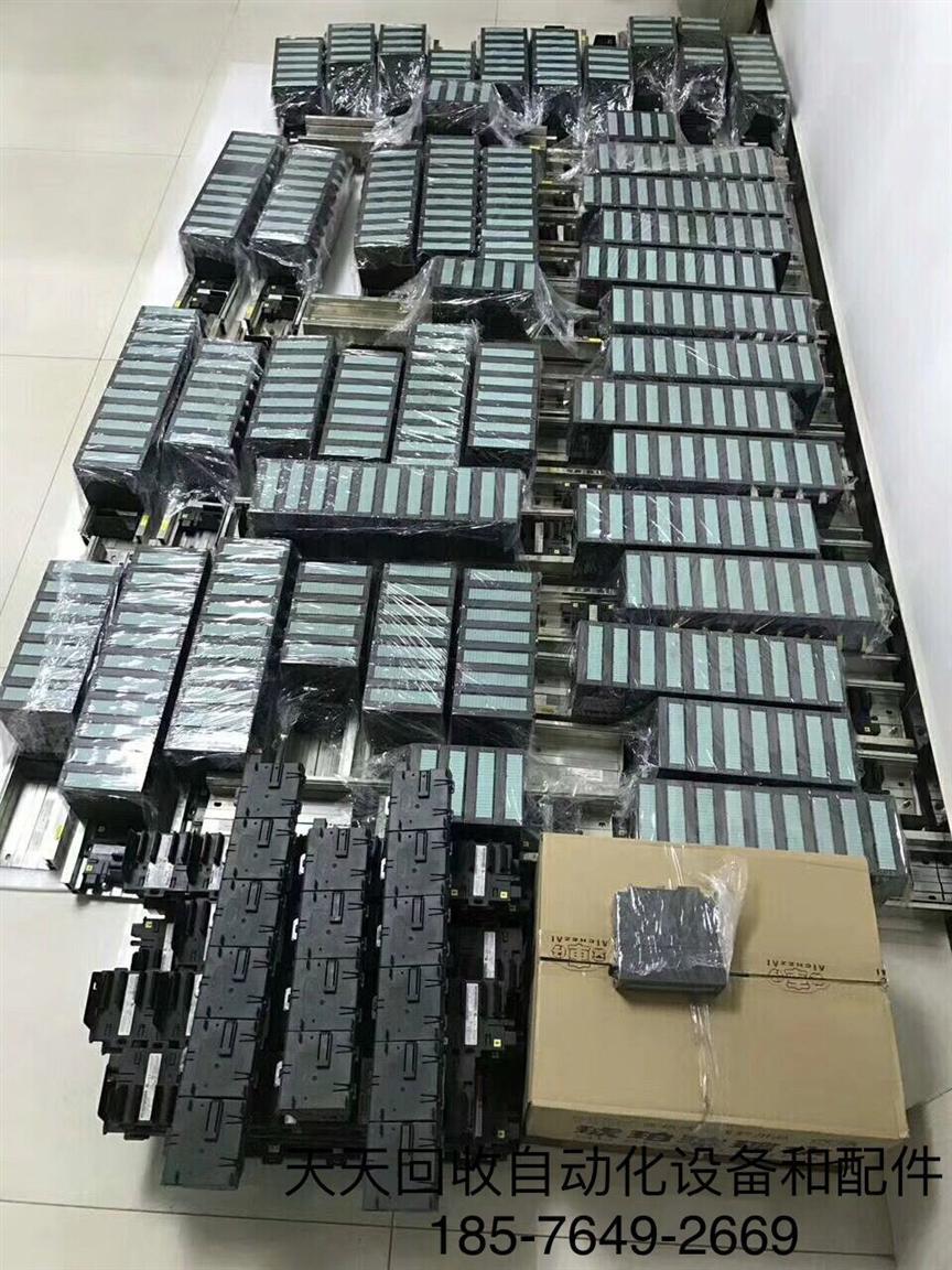 PLC回收上门回收 PLC回收厂商 经久耐用