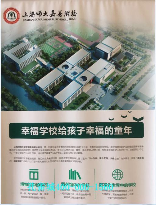 上海孔雀城产业新城带动高端住宅 能领先同行十年吗