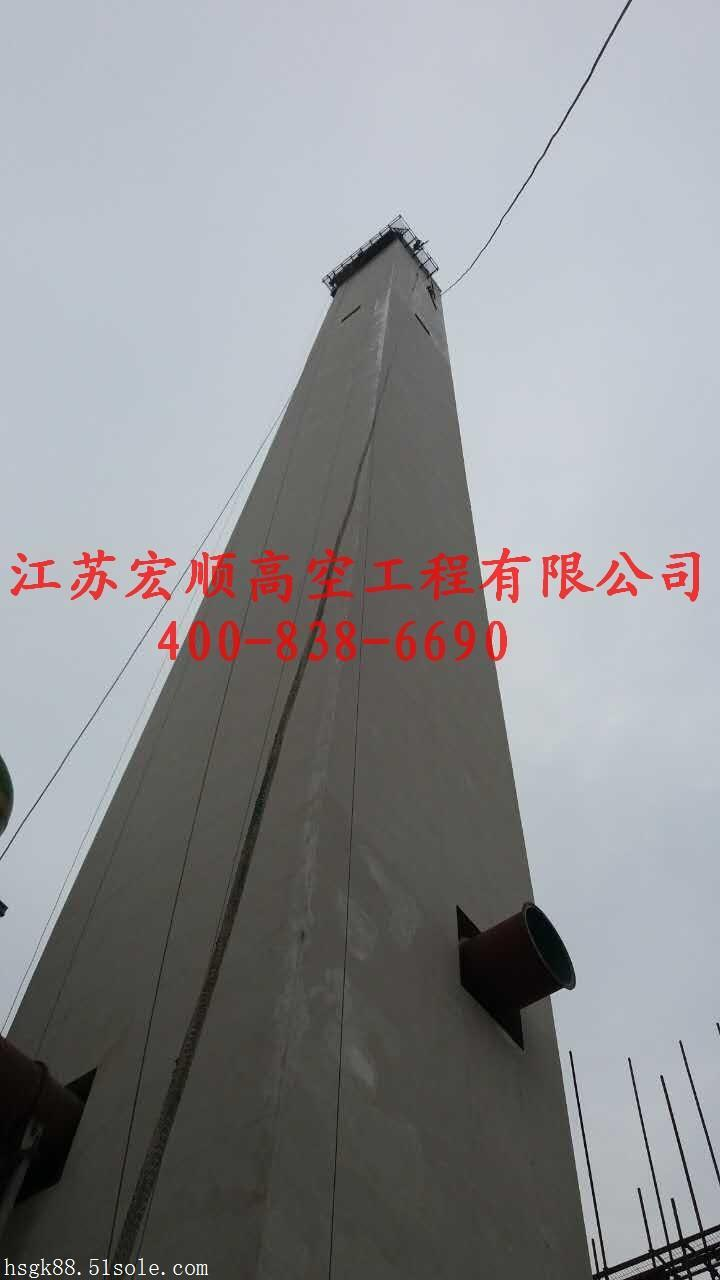 安徽烟囱拆除公司哪家优惠