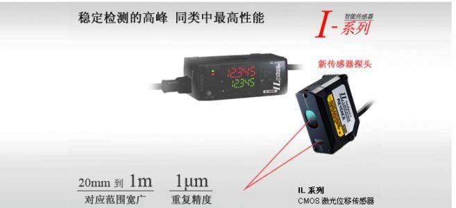 深圳基恩士传感器回收电话