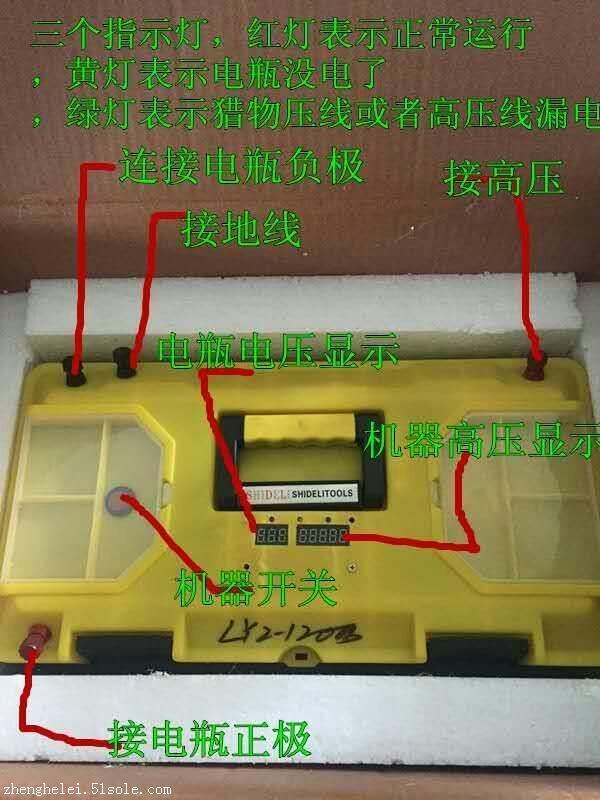 广州捕猎机厂家 济南捕猎机厂家 效率高