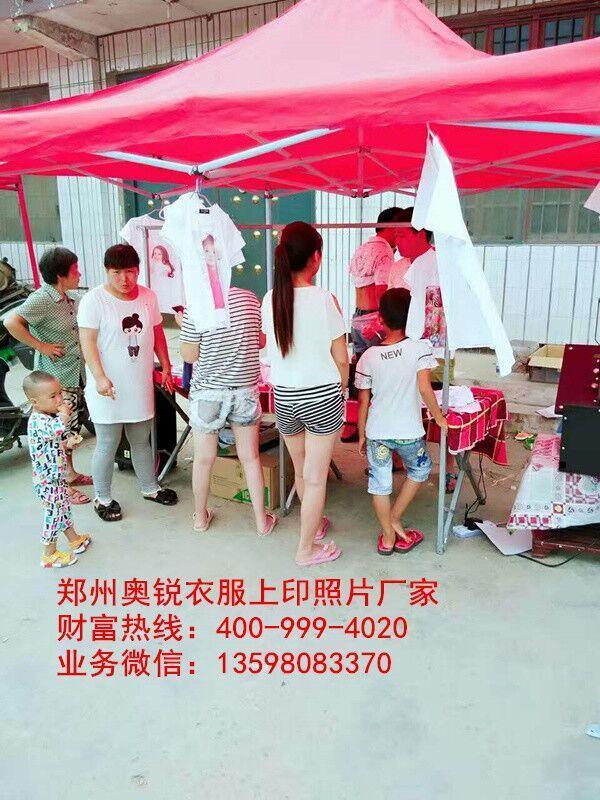 全新 锡林郭勒盟衣服上印照片机器 品质保证