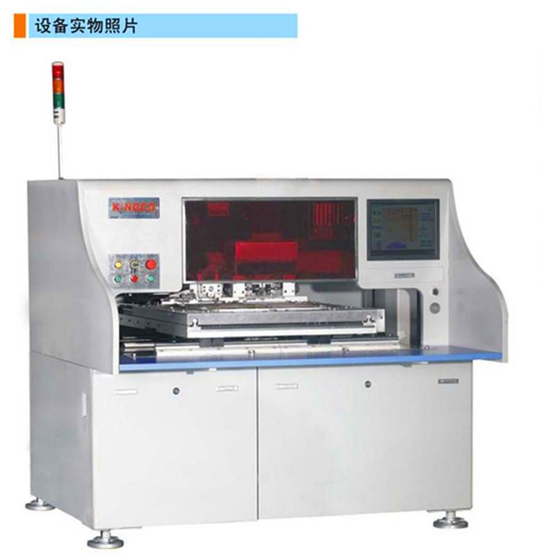 北京自动立式插件机价格