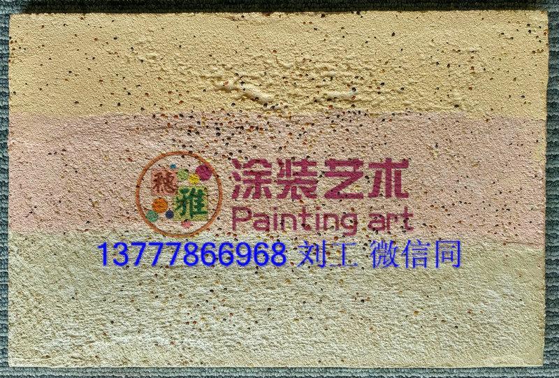 四川夯土墙效果图 衡阳夯土墙 原厂品质保证
