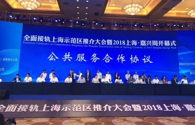 上海孔雀城绿化率 上海孔雀城景观 信誉保证