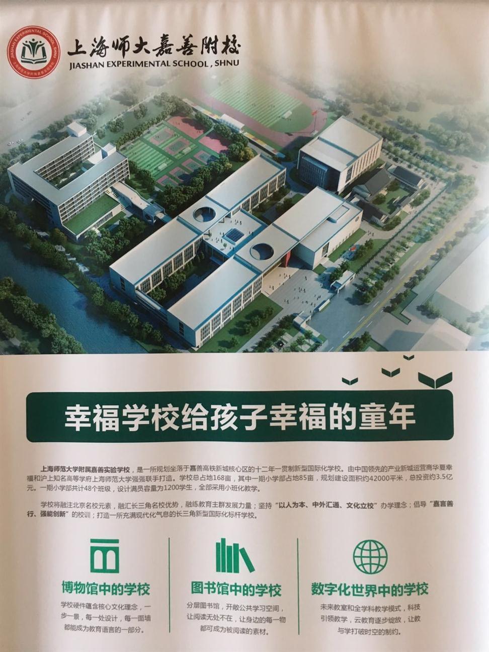 上海孔雀城楼盘详情介绍 安全可靠