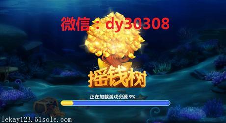 广州星力摇钱树捕鱼客服在线 全天客服在线