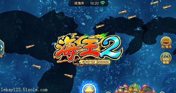 广州手机捕鱼游戏怎么玩的 特色货源