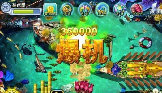 手机捕鱼游戏赢钱的 为您量身打造