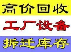 广州废铝回收多少钱一斤 高价回收 快速上门
