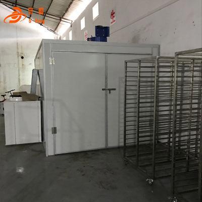 全自动节能烘干机干燥设备 特色产品 守恒烘干机