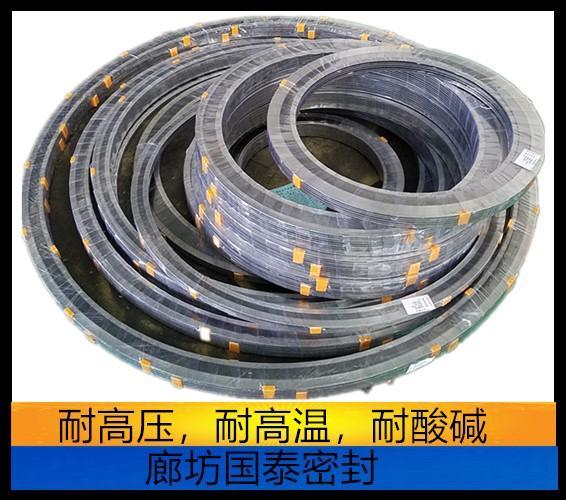 金属缠绕垫片生产商 厂家直销  价格优惠