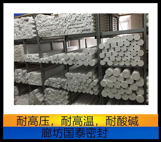 深圳四氟垫片厂家 国泰化工