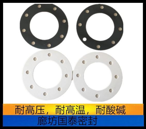 深圳四氟垫片型号 四氟垫片生产商 价格公道