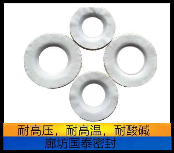 四氟包覆垫片规格 四氟包覆垫片厂家 马上定购