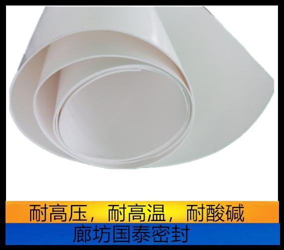 深圳四氟板供应商 北京四氟板经销商 全国供应