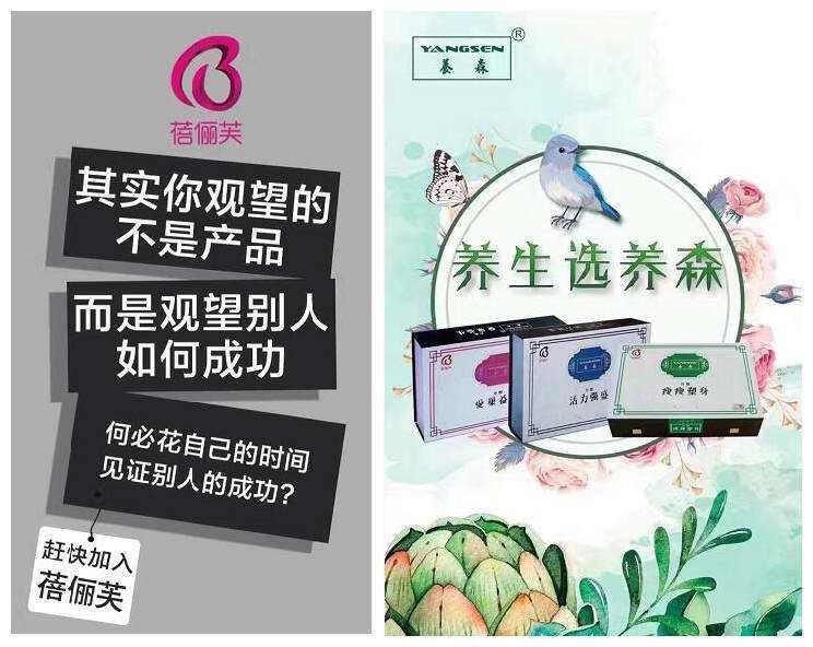 深圳养森瘦瘦包哪家专业 全国经销
