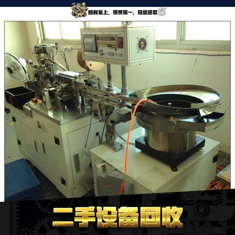 惠州二手设备回收
