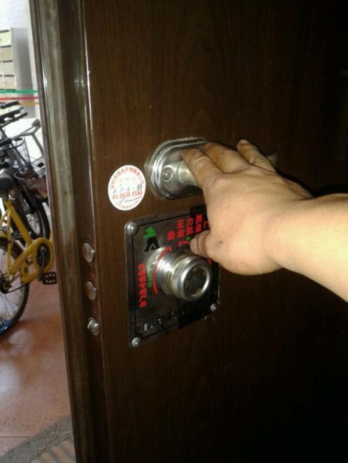 西安雅居乐周围换锁芯费用 24小时上门服务
