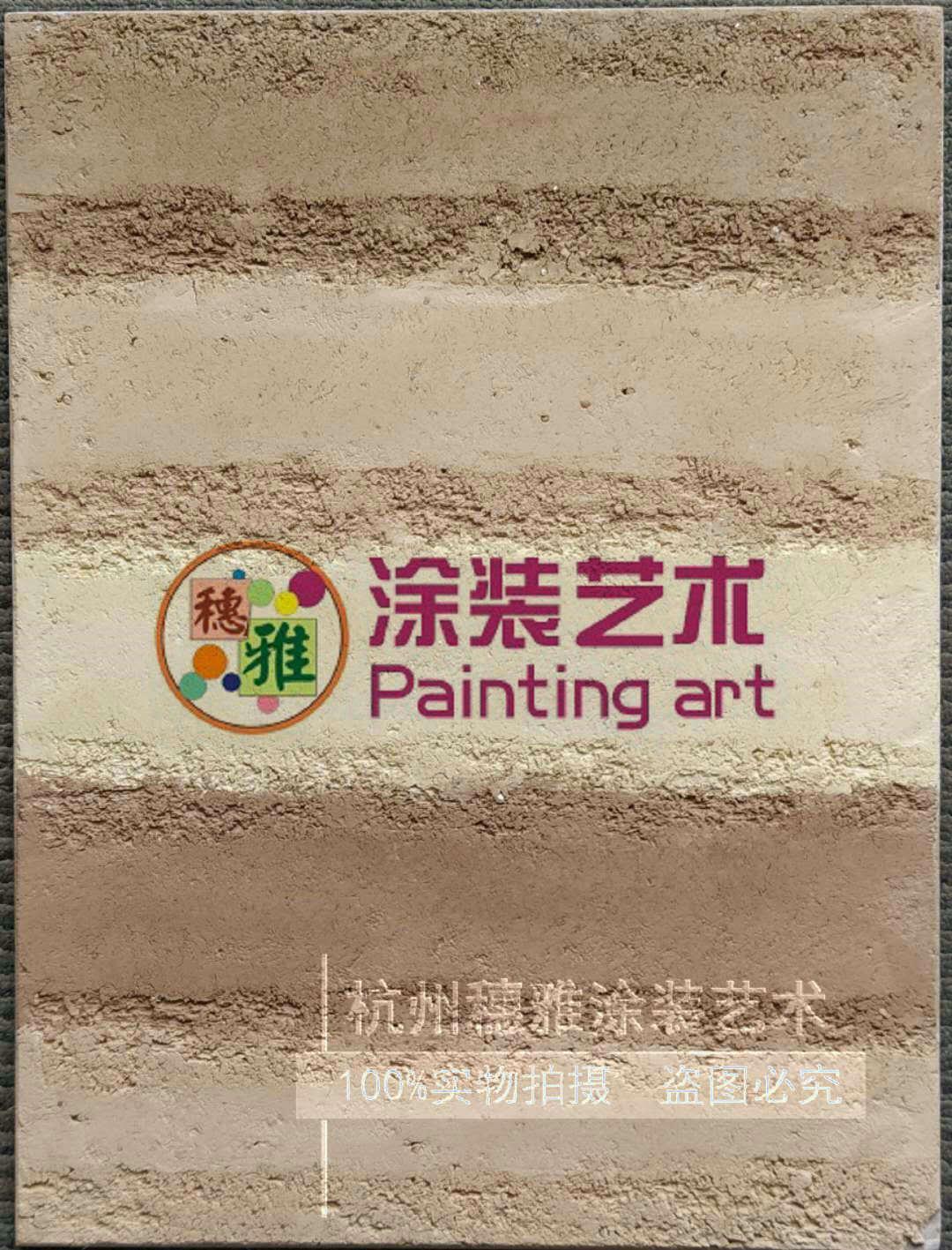 北京夯土墙建造厂家