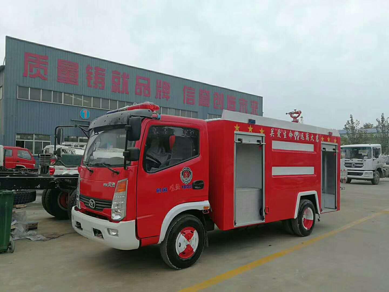 江西二手消防车报价 价格实在 效率领先