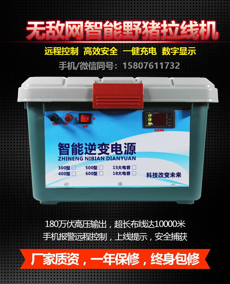 陕西新款电瓶捕猎机厂家直销 订货即发 超能