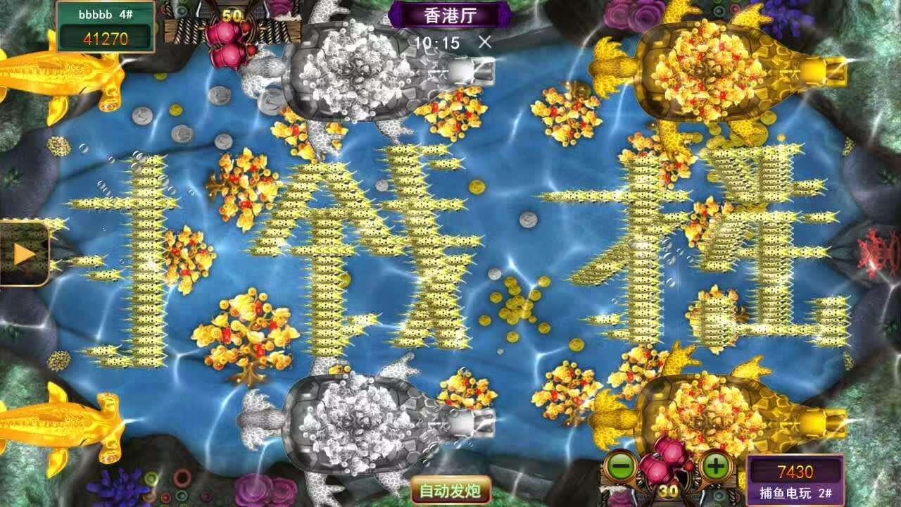 星力摇钱树游戏注册送100新开 正版手游星力平台