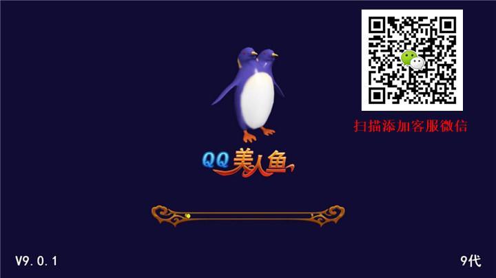 上海捕鱼游戏代理怎么做 型号齐全