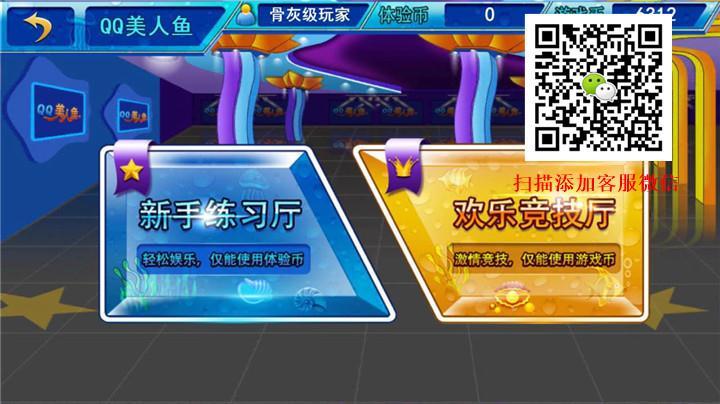 深圳正版捕鱼游戏代理需要多少费用 服务周到