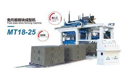 泉州水泥砖机厂家直销 可换模具 生产迅速