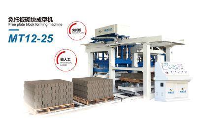 福建砖机公司 环保节能