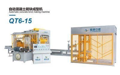 全自动节能环保免托板砖机出售 设备一机多用