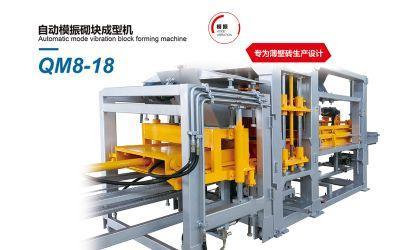 福建水泥砖机出售 高端制造工艺