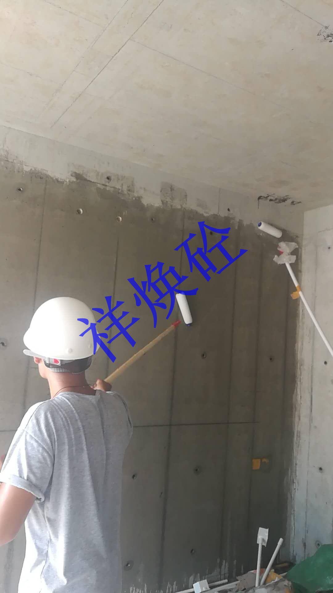 混凝土回弹增强剂处理方法