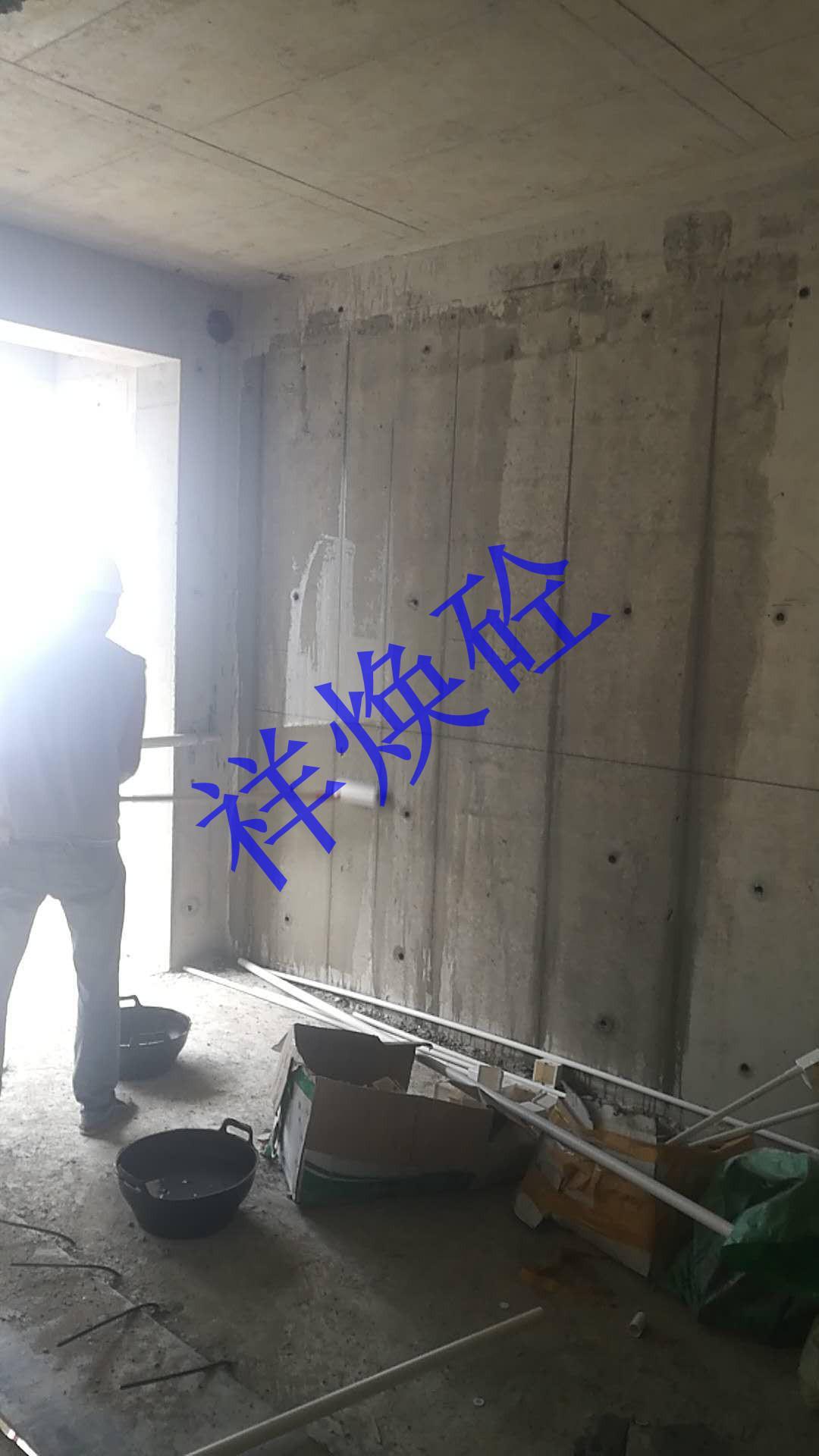 墙体混凝土强度低怎么办