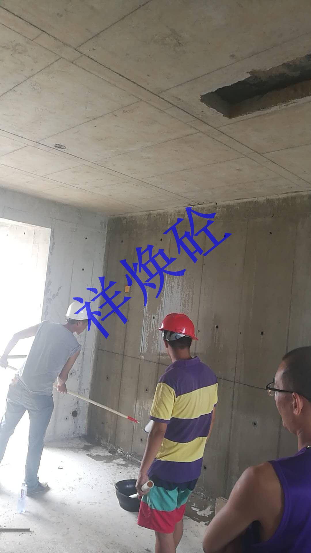 任丘市侧墙混凝土强度低怎么办 效果明显