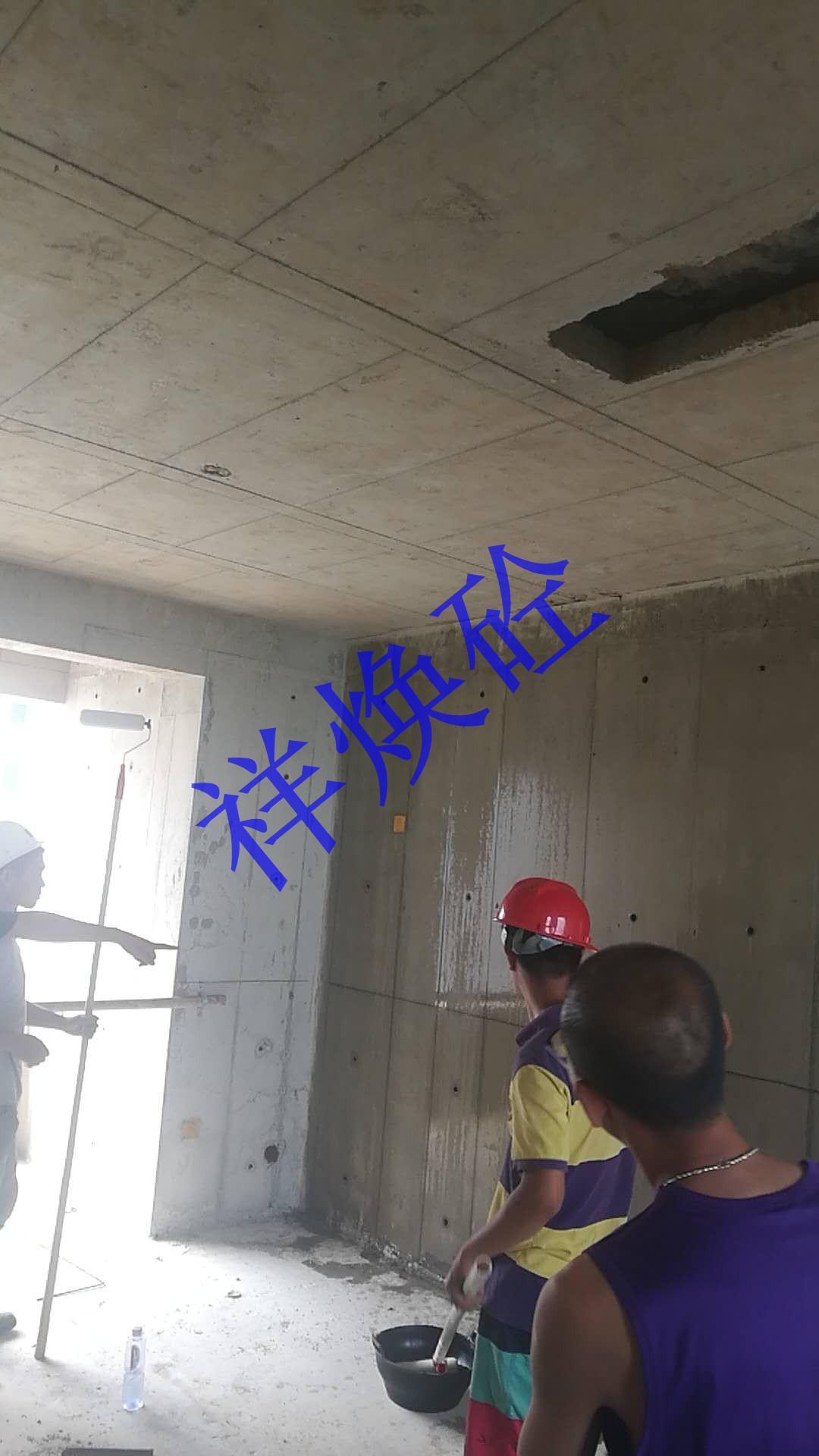 侧墙混凝土强度低怎么办