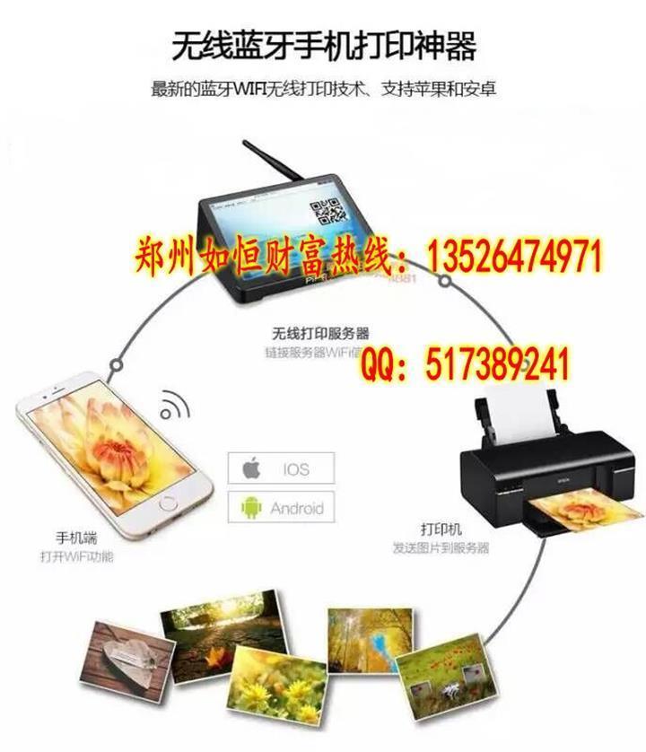 漯河照片打印到衣服上的机器多少钱 一键发送 操作简单