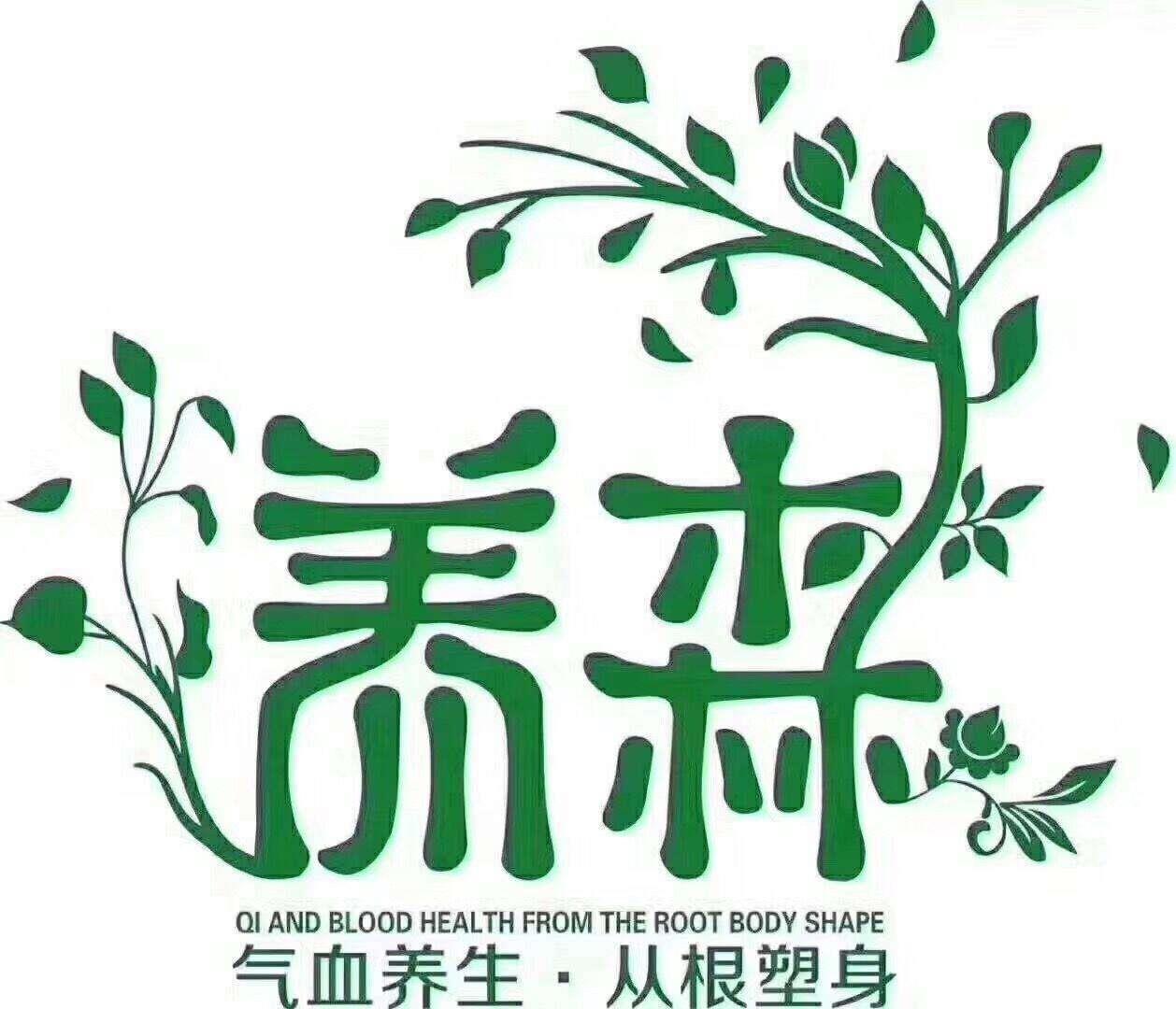 深圳养森瘦瘦包经销商 全国经销