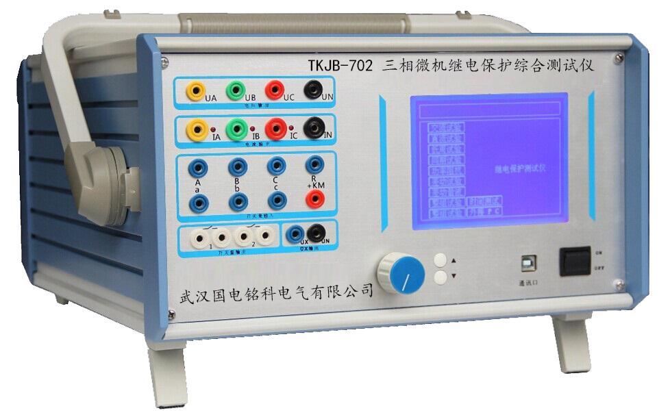 安徽厂家供应继电保护测试仪 欢迎咨询选购