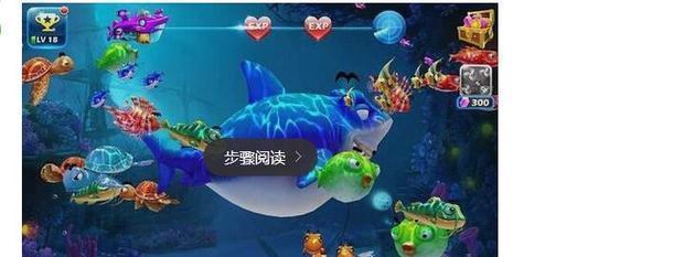 星力海王2觉醒捕鱼下载 正版平台 捕鱼游戏送金币