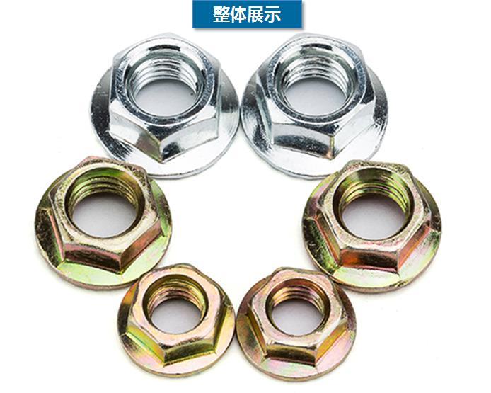 江苏新款不锈钢螺丝 可按您的需求定制