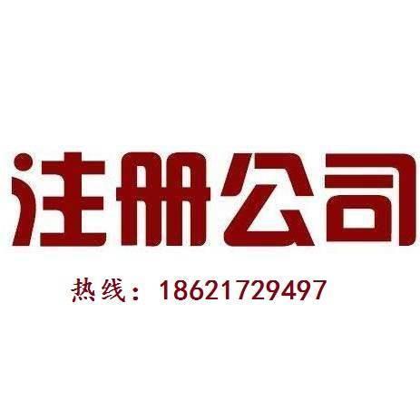 深圳企业增资验资需要哪些条件 全国验资服务