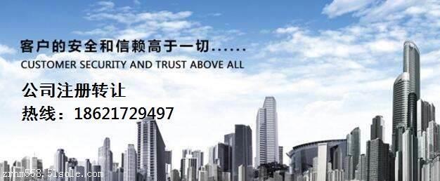 浙江企业增资验资一般需要多久 全国验资服务