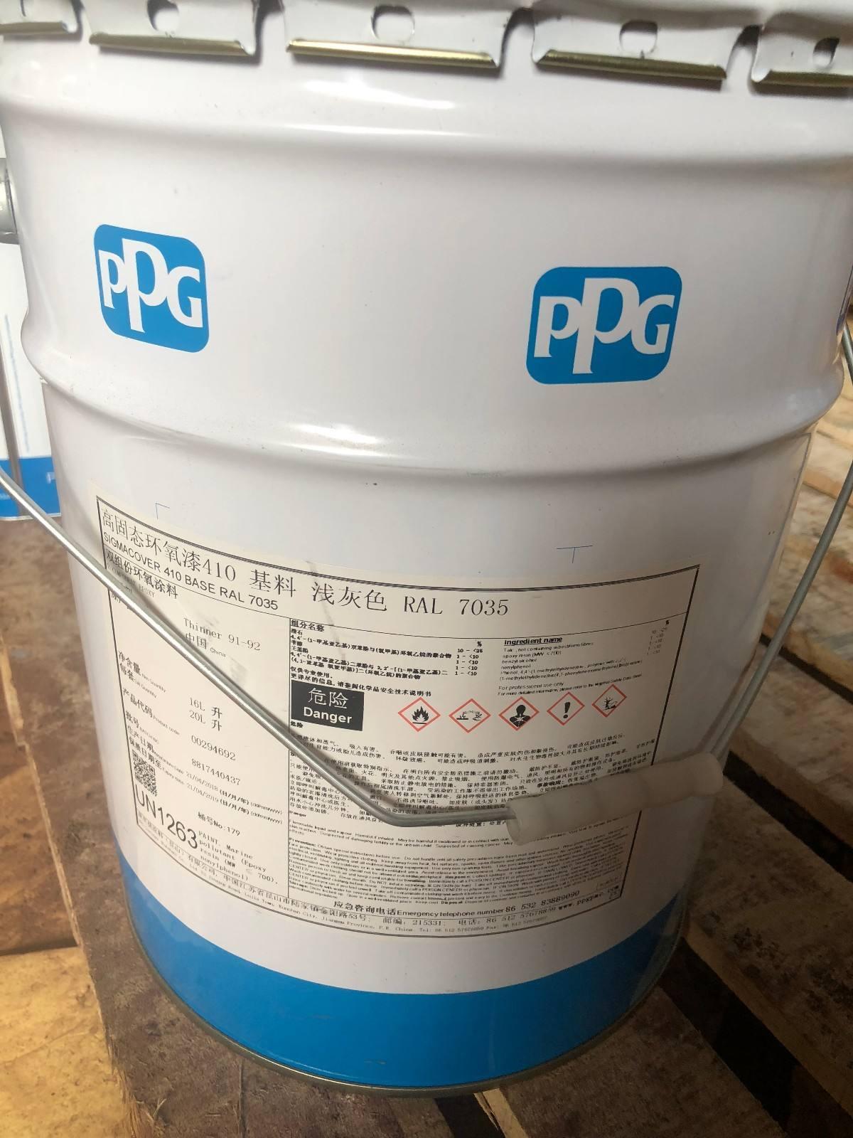 重庆PPG油漆需要注意什么