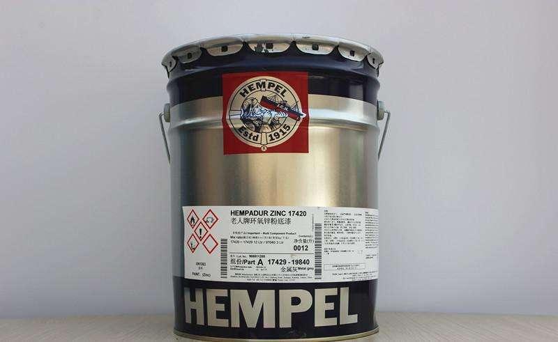 贵州海虹老人HEMPEL油漆厂家直销 现货供应