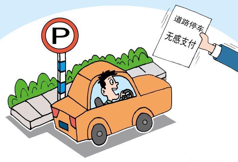 智能停车场设备批发价 满足停车场各种计费需求