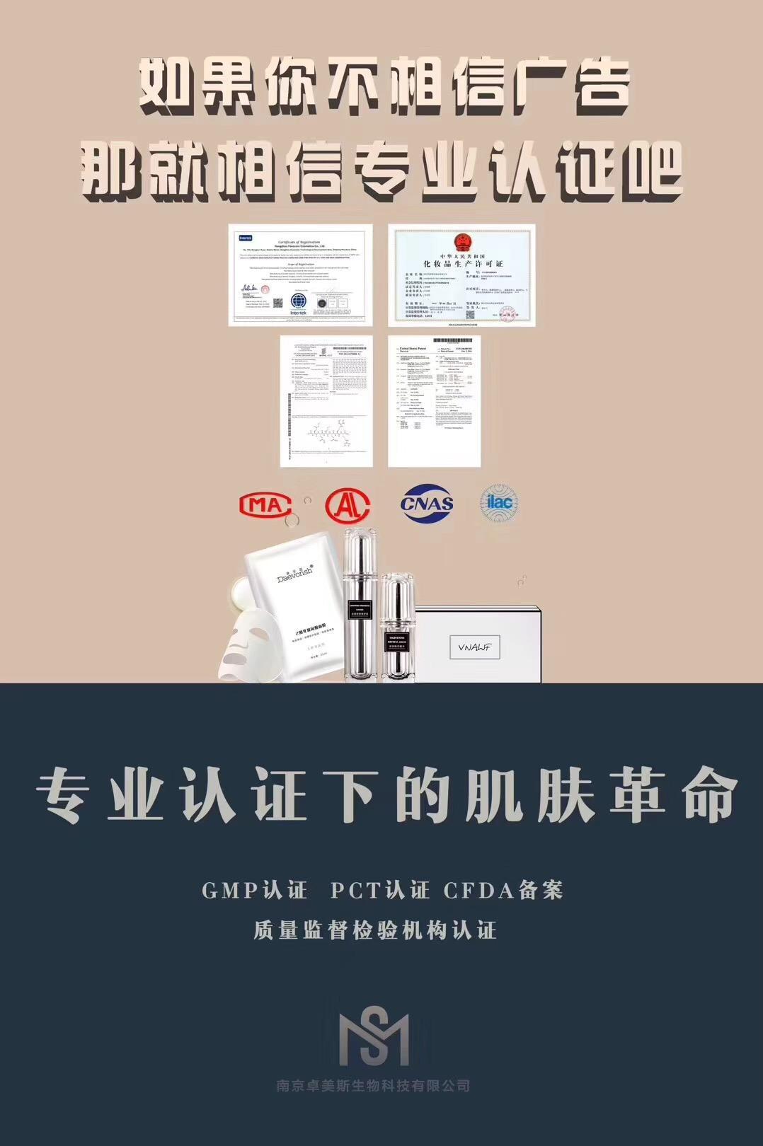 广州维娜芬代理价格 一对一指导